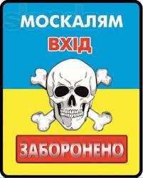 Двох пропагандистів із РФ не пропустили на територію України і заборонили в'їзд на 3 роки, - Держприкордонслужба - Цензор.НЕТ 9806