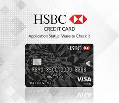 hsbc credit card status check 2020