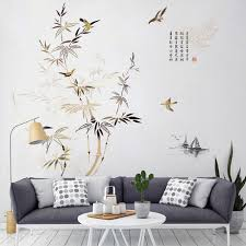 Chinese Style Ink Bamboo Wall Stickers Bedroom Living Room Wall Stickers Corridor Aisle Wall Stickers Self