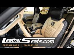 leather seat upholstery for 2017