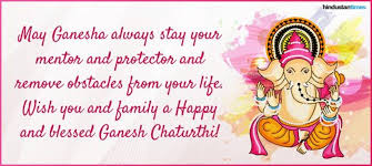 ganesh chaturthi quotes images wishes messages facebook
