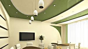 50 latest false ceiling designs with