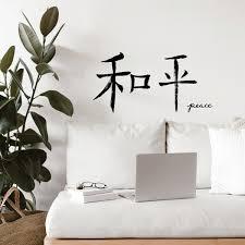Dwpk3696 Peace Chinese Character Wall Art Kit By Wallpops