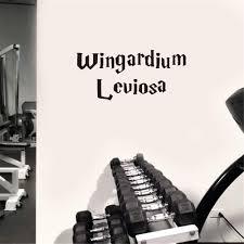Amazon Com Unanau Vinly Art Decal Words Quotes Wingardium Leviosa For Car Laptop Window Sticker Home Kitchen