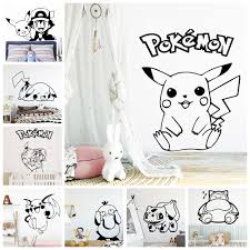 Girls Room Personalised Name Pokemon Pikachu Wall Art Sticker Decal Boys Children S Wall Decals Stickers Home Furniture Diy Plastpath Com Br