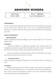 biodata format for accountant job √
