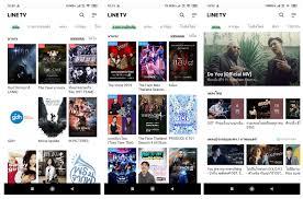 8 แอพดูหนังฟรี android ดูหนังดูซีรี่ส์ฟรีๆ อยู่ที่ไหนก็ดูได้ ...