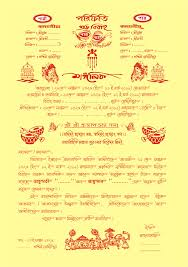 marriage invitation card format in