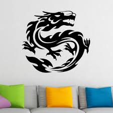 Oriental Chinese Dragon Wall Sticker Decal World Of Wall Stickers