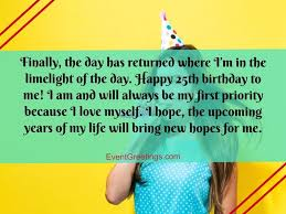 th birthday quotes for myself