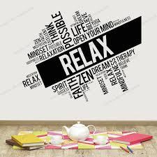 Relax Vinyl Wall Decal Words Cloud Zen Meditation Room Spa Massage Stickers Mural Yw 619 Wall Stickers Aliexpress