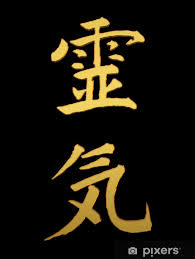 Reiki Symbols In Gold On Black Wall Mural Pixers We Live To Change