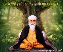 teaching of guru nanak dev ji greetings wishes and more
