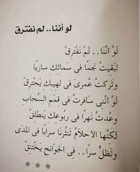 شعر عن الحزن خواطر شعريه حزينه حبيبي