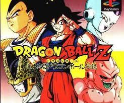 idainaru dragon ball densetsu jp
