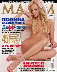 Актриса Полина Максимова (Лёля из сериала