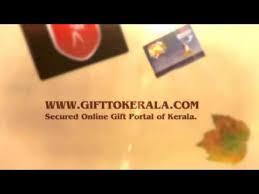 gift to kerala dot you