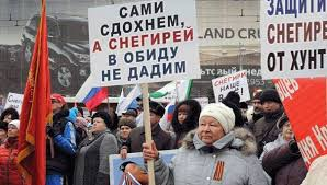 """Российские офицеры, разыскивавшие дезертиров на Донбассе, выдают себя за представителей """"местных органов МВД"""", - ГУР - Цензор.НЕТ 7890"""