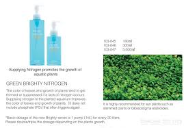 ADA Green Brighty Nitrogen - 180ml