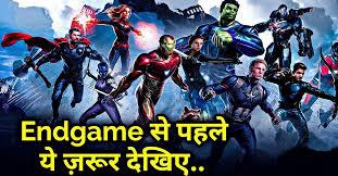 avengers endgame in hindi full