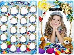 اطارات صور للاطفال بصيغة Psd روعة تستحق التحميل