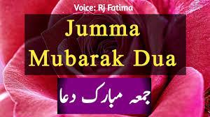 jumma mubarak dua whatsapp status video beautiful dua status