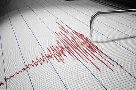 Terremoto a Roma | Un forte boato ha svegliato tutti
