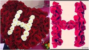 صور لحرف H حرف H جميل ومزخرف صباح الورد
