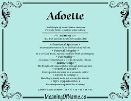 Adoette - Meaning of Name