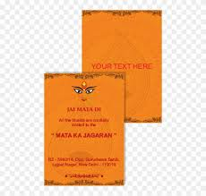 mata ki chowki invitation cards