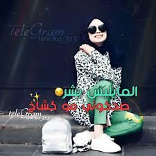 رمزيات بنات مساء الخير اصدقائي رمزيات صور كتابة فد شي