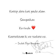 kutitip deru hati pada al quotes writings by indah puja