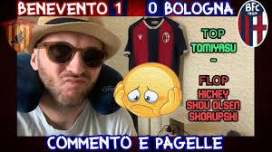 🔴🔵 Benevento - BOLOGNA = 1 - 0 // Commento