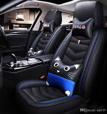 cartoon luxury leather car seat covers