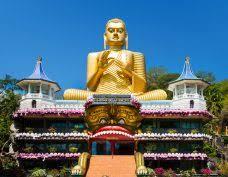 Sri Lanka › tss-travel.no