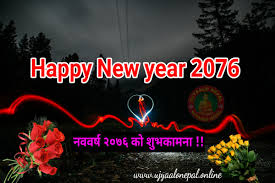 happy new year wishes new year wishes in i