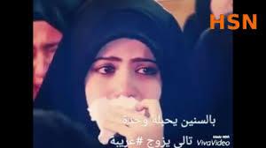 بنت التي نشر حبيبها صورها عاريه لاسف 2016 بصوت سجى حسن الكعبي