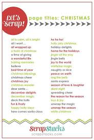 christmas scrapbooking page titles christmas scrapbook pages