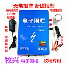 125 67 Long Distance Alarm Type Electric Fence Breeding Electric Fence Electric Power Grid Pulse Electronic Fence From Best Taobao Agent Taobao International International Ecommerce Newbecca Com