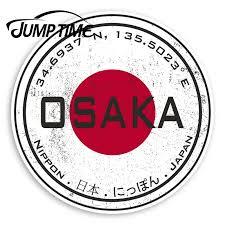 Jump Time Osaka Japan Vinyl Stickers Flag Japanese Sticker Luggagewaterproof Car Decal Trunk Car Accessories Car Stickers Aliexpress