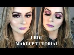 beauty tips makeup page 126 beauty