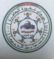 ديوان عشيرة الجعافرة - Reviews | Facebook