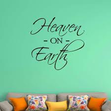 Vwaq Heaven On Earth Wall Decal Heaven Quotes Wall Decor Christian
