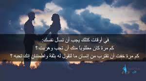 حكم حب عبارات حب حكيمة عبارات