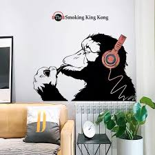 The King Kong Wall Stickers Animal Wall Decals King Kong Wall Stickers