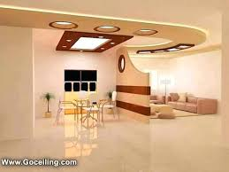 home ceiling design housearchitectures co