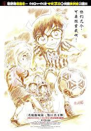 Detective Conan Movie 16: