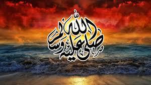 renungan menyentuh dari qasidah burdah