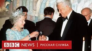Как Елизавета II в Россию съездила. Вспоминают участницы встречи в ...