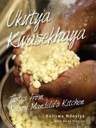 Read Ukutya Kwasekhaya Online by Xoliswa Ndoyiya and Anna Trapido ...